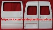 стеклопластиковые задние двери к Форд Транзит