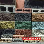 Рваные цветные блоки Демлер