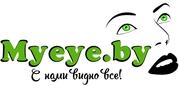 Myeye.by  - интернет-магазин контактных линз в Бресте