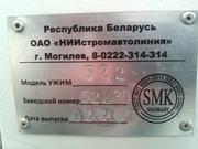 Пресс для пакетирования УЖИМ-522
