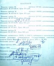 Пианино  Беларусь срочно